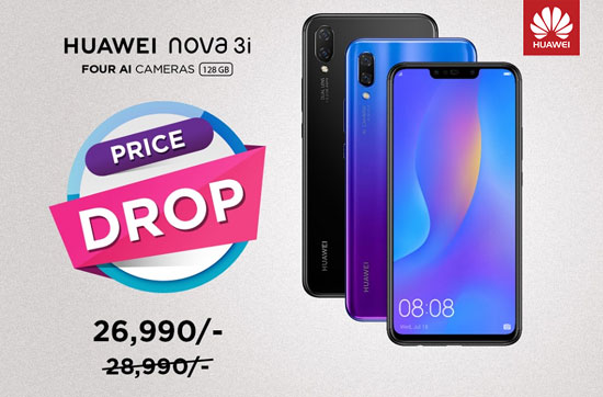 Huawei-Nova-3i-BD-Price-Drop