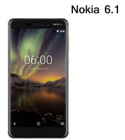 NOKIA Bangladesh Mobile Price | NOKIA Model List 2019 | Tab