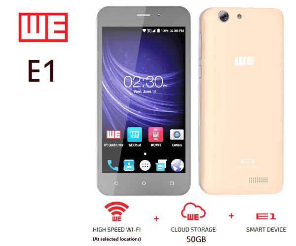 we e1 phone price in bangladesh key features tab